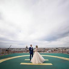 ช่างภาพงานแต่งงาน Svetlana Carkova (tsarkovy) ภาพเมื่อ 22.05.2018