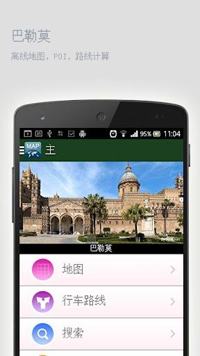 玩免費旅遊APP|下載巴勒莫离线地图 app不用錢|硬是要APP
