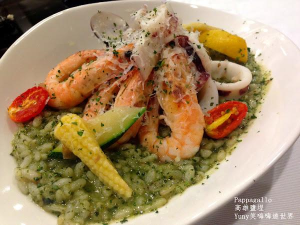 波波加洛(Pappagallo)西式餐館