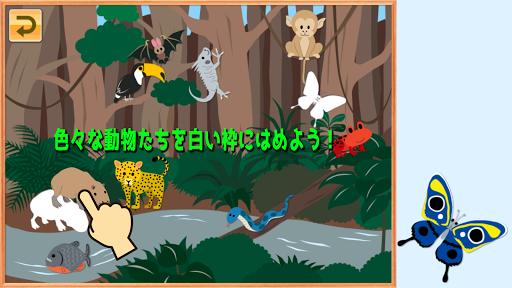 動くパズル はめ絵~る【こども・幼児向け無料知育アプリ】