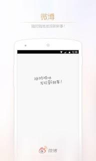 微博 screenshot 00