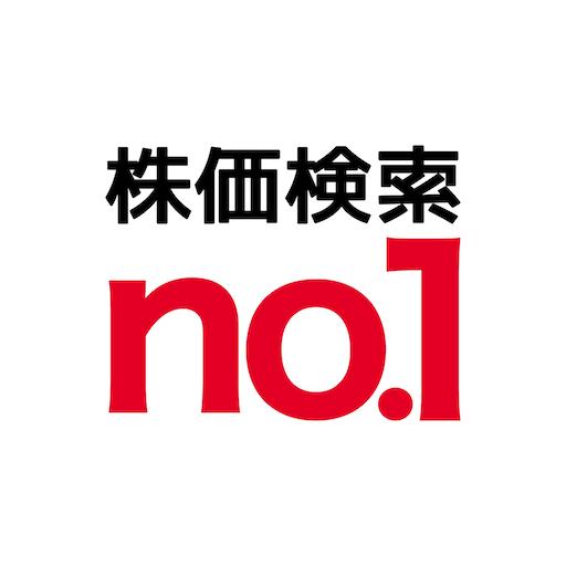 株価情報・経済ニュース おまとめアプリ 【株価検索NO.1】 財經 App LOGO-APP開箱王