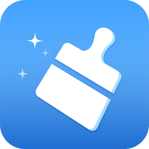 Deep Clear Clean file APK for Gaming PC/PS3/PS4 Smart TV