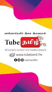 TubeTamil FM - náhled
