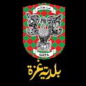 بلدية غزة icon