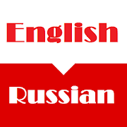 English Russian Dictionary New