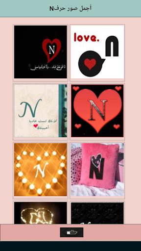 أجمل صور حرف N for PC