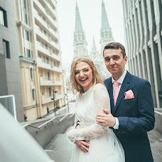 Wedding photographer Natashka Prudkaya (ribkinphoto). Photo of 16.03.2018