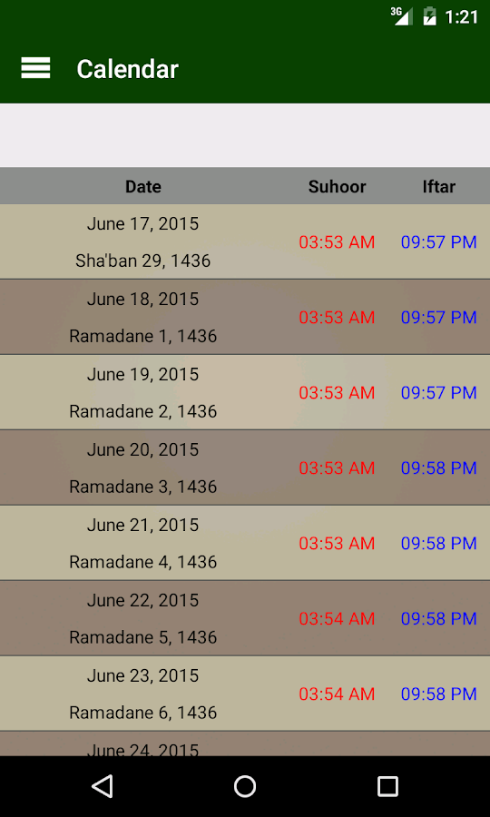 Ramadan 2015- screenshot