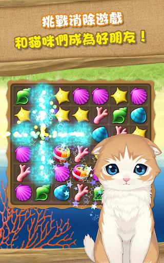 貓島日記 screenshot 7