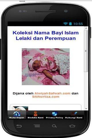1001 + KOLEKSI NAMA BAYI ISLAM 2019 screenshot