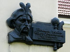 Photo: Bohdan Chmielnicki,przywódca powstania kozackiego przeciwko Rzeczypospolitej w latach 1648-1654, bohater narodowy Ukrainy.