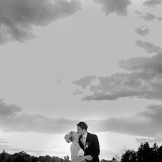 Wedding photographer Judith Ziegenthaler (ziegenthaler). Photo of 05.08.2015