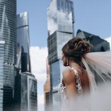 Wedding photographer Ekaterina Zamlelaya (KatyZamlelaya). Photo of 20.12.2017