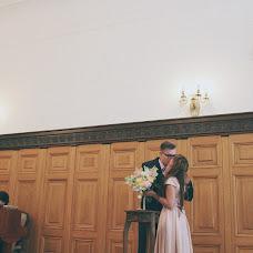 Wedding photographer Viktoriya Ryndina (ryndinavika). Photo of 14.10.2015