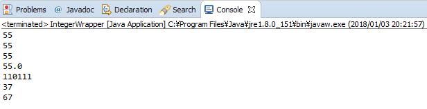 Java - Integer wrapper class
