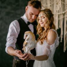 Wedding photographer Ruslan Gilimkhanov (Gilimkhanov). Photo of 13.04.2018