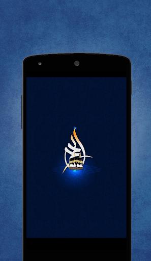 Al Hajj Guide 1.9.5 screenshots 1