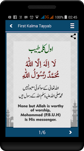 Six Kalmas of Islam by DigitalVerx (Google Play, United