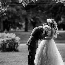 Wedding photographer Vitaliy Nevar (vitaliynevar). Photo of 26.02.2018