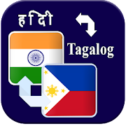Translate Hindi to Tagalog