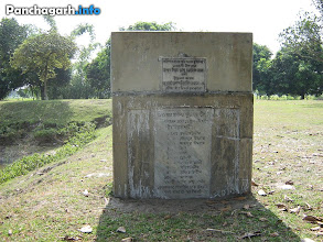 Photo: Monument in Mirzapur of Atwari