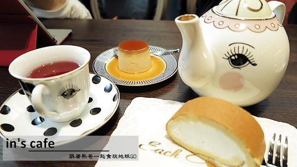in's cafe 台中