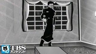 宇宙少年ソラン 第47話 「J2号の秘密」