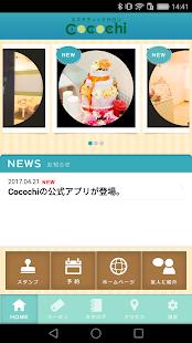 エステティックサロンCocochi(ココチ) - náhled