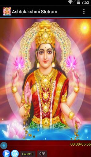 Ashtalakshmi Stotram II