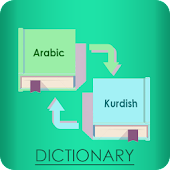 Arabic Kurdish Dictionary