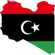 Libya Radio Stations