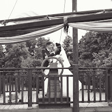 Wedding photographer Yuliya Dudina (dydinahappy). Photo of 05.09.2018