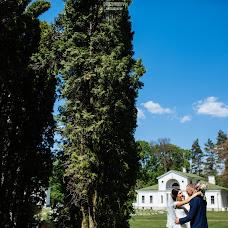 Wedding photographer Maksim Drozhnikov (MaximFoto). Photo of 14.08.2018
