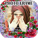 Best Photo Frame 2020 Download for PC Windows 10/8/7