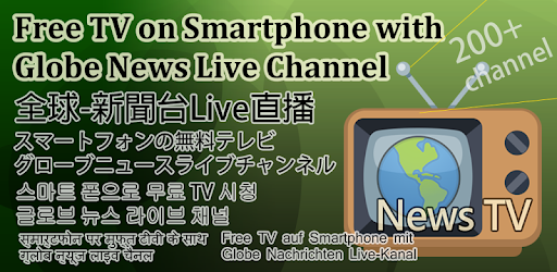 Pocket TV: Live News, Video recommendation - Apps on Google Play