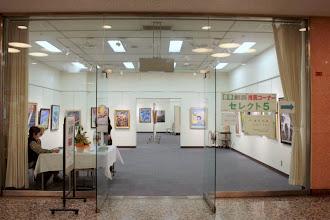 Photo: 2013年春季創展 会   場 :東京交通会館地下1階ゴールドサロン  会場風景3