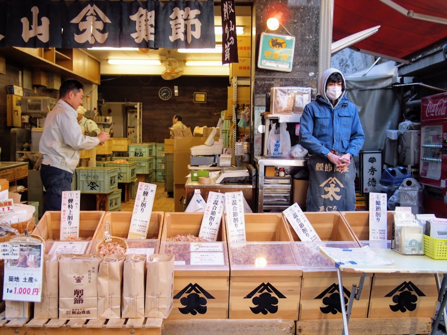 The outermarket of Tsukiji Fish Market