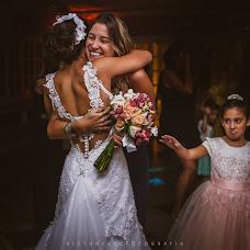 Wedding photographer Victor Cruz (vcruzfotografia). Photo of 23.05.2017