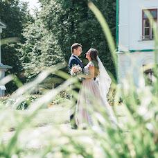 Wedding photographer Pavel Kalenchuk (Yarphoto). Photo of 22.09.2018