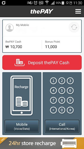 thePAY)Prepaid Sim, Int'l call, E-load recharge - Apps on Google Play