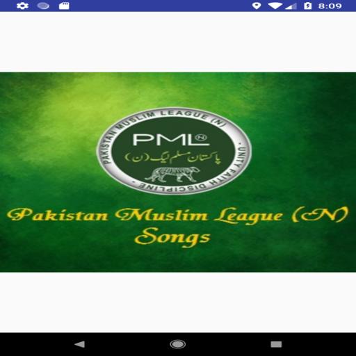 pakistani seznamovací stránky v Pákistánu