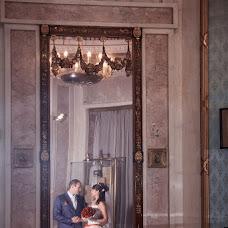 Wedding photographer Evgeniya Afanaseva (Gemini6). Photo of 01.07.2013