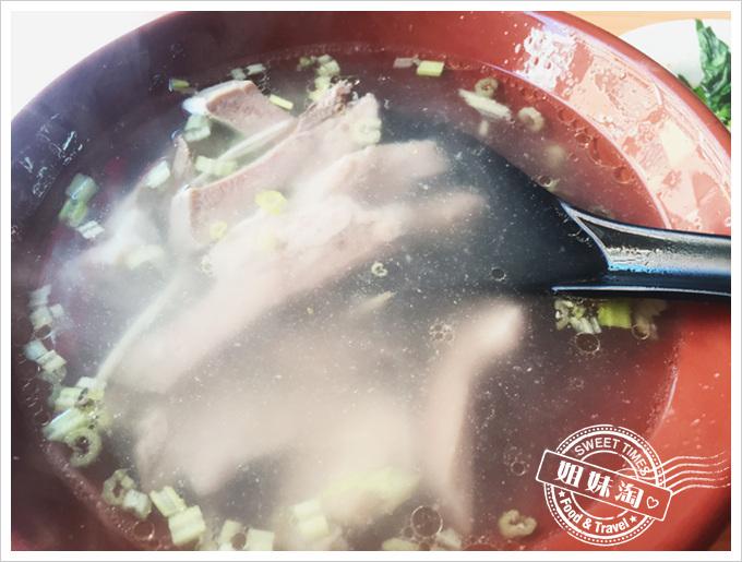 老店麵豬舌湯
