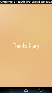 Thanks Diary- screenshot thumbnail