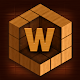 Wood Block Puzzle - Wooden Game (game)