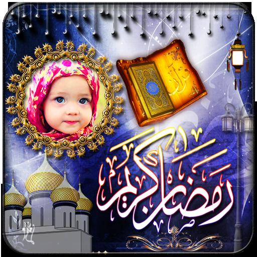 Ramadan Eid Photo Frames