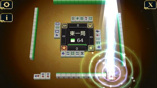 麻将天下 - Mahjong World