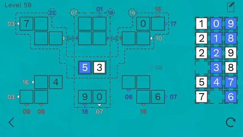 Puzlogic Screenshot 5