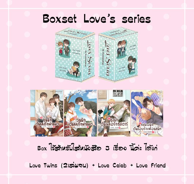 Boxset love series.jpg